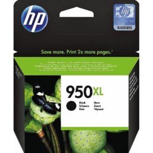 HP 950XL High Yield Black Original Ink Cartridge CN045AN