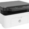 HP LaserJet Pro Multifunction M135w Wirless Printer