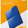 WD 1TB My Passport Portable External Hard Drive USB 3.0 - Blue