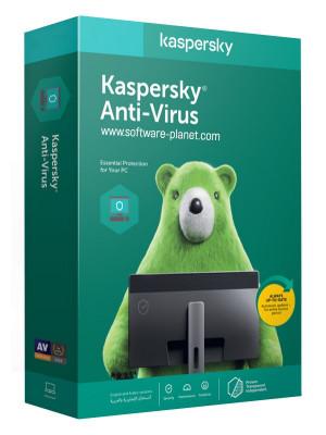 Kaspersky Anti-Virus 2020 1 YEAR